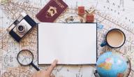 السياحة حول العالم