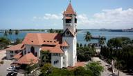 سياحة تنزانيا