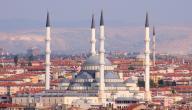 سياحة أنقرة