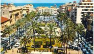 سياحة بيروت