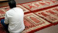 أجر الصلاة