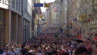 شارع الاستقلال في تركيا