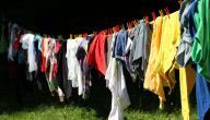 كيفية إزالة الألوان من الملابس