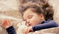 كيفية تعويد الطفل على النوم في سريره