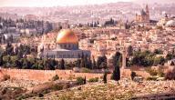 ما هي عاصمة دولة فلسطين