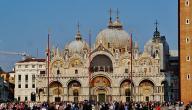 أفضل الأماكن السياحية في فينيسيا