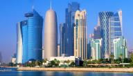 ما اسم عاصمة قطر