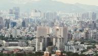 ما هي عاصمة دولة تايوان