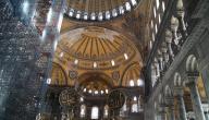 ما هي أجمل الأماكن السياحية في تركيا