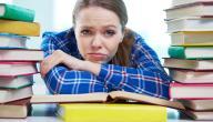 ما هو مفهوم صعوبات التعلم
