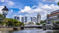 ما هي مساحة سنغافورة