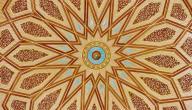 تاريخ زواج النبي من السيدة خديجة