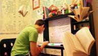كيفية التركيز بالدراسة