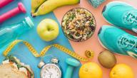 كيف أتخلص من الوزن الزائد بدون رجيم