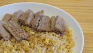 طريقة عمل أرز بسمتي باللحمة
