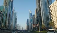 ما هي أسماء الإمارات العربية المتحدة