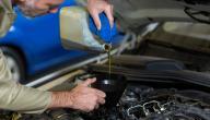 كيفية معرفة الزيت المناسب للسيارة