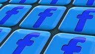 كيفية إغلاق حساب فيسبوك مؤقتاً