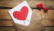 أجمل كلام الحب والشوق