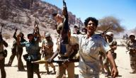 حرب ليبيا وتشاد