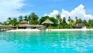 ما هي جزر المالديف أين تقع