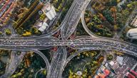 ما هي البنية التحتية
