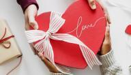 ما هو يوم الحب