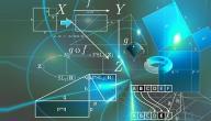 ما المقصود بعلم الفيزياء