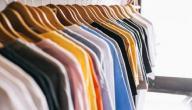 كيفية ترتيب دولاب الملابس