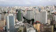 ما هي أكبر مدن البرازيل