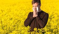 كيفية التخلص من حساسية الربيع