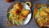 طريقة عمل سمبوسة البطاطس