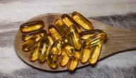 الفيتامينات لزيادة الوزن