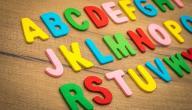 أساليب تدريس اللغة الإنجليزية للأطفال