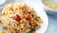 طريقة عمل أرز بسمتي بالخضار