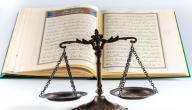 السلطة التقديرية للقاضي في الفقه الإسلامي