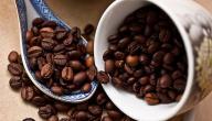 فوائد القهوة المرة