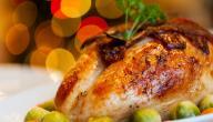 طريقة عمل شوي الدجاج