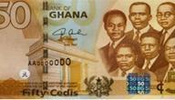 ما العملة المتداولة في غانا