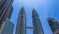 ما هي ماليزيا