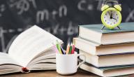 ما هو تاريخ عيد المعلم