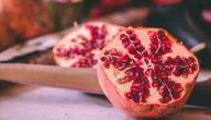 ما هو الفيتامين الموجود في الرمان