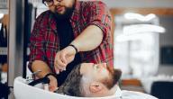 كيفية تجعيد الشعر للرجال
