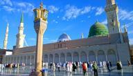 حكم الصلاة في مسجد فيه قبر