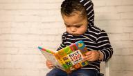 كيفية تنمية الذكاء عند الأطفال