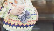 حكم إفطار الحامل