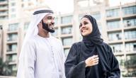 كيف تعامل الزوجة زوجها في الإسلام