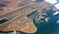 ما هي أصغر إمارة في الإمارات العربية المتحدة