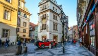 ما عاصمة التشيك