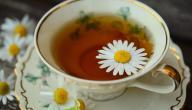 أعشاب تساعد على علاج الغدة الدرقية